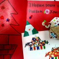 """Житомирська школа приєдналася до благодійної акції від фонду """"Заложники Чорнобиля"""""""
