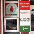 В Житомирі створили спеціальний пункт, де жінка, яка хоче відмовитися від новонародженої дитини, анонімно може залишити своє немовля