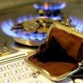 З нового року ціни на газ зростуть