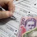 Хто повинен повторно оформляти субсидію?