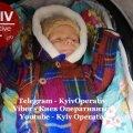 Под Киевом у матери похитили младенца