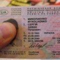 В Украине появятся электронные права и техпаспорт