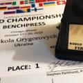 Депутат з Житомирщини став чемпіоном світу з пауерліфтингу
