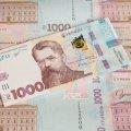 Сьогодні Нацбанк вводить в обіг банкноту номіналом 1000 грн