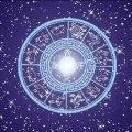 Гороскоп на 26 жовтня 2019 року. Передбачення для всіх знаків Зодіаку