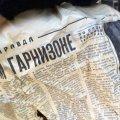 На Житньому ринку у Житомирі вам можуть просто так подарувати… антикваріат. ФОТО