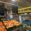 По чому продають свіжі південно-африканські грейпфрути у Житомирі?