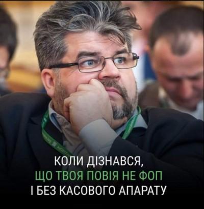 """Що пишуть житомиряни в інтернеті про секс-скандал із """"слугою народа"""" нардепом Богданом Яременком?"""