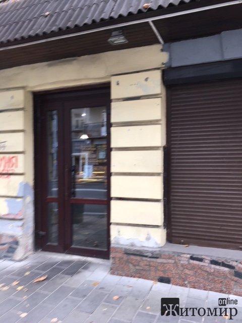 У Житомирі шукають пекаря. ФОТО