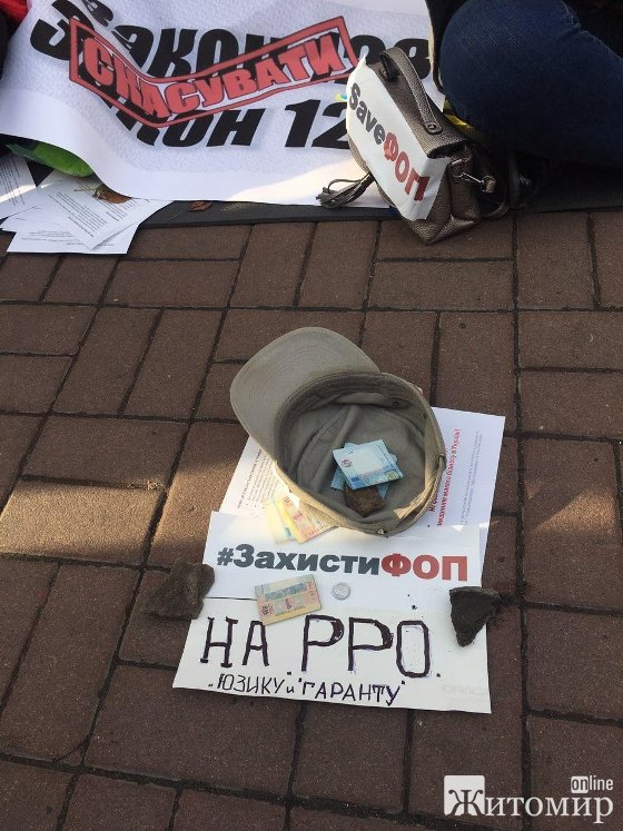 У Києві біля офісу президента проти мітингуючих підприємців з Житомирщини застосували сльозогінний газ. ФОТО. ВІДЕО