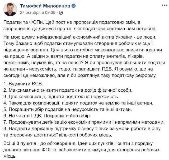 Скасування пенсій в Україні: експерти зробили заяву