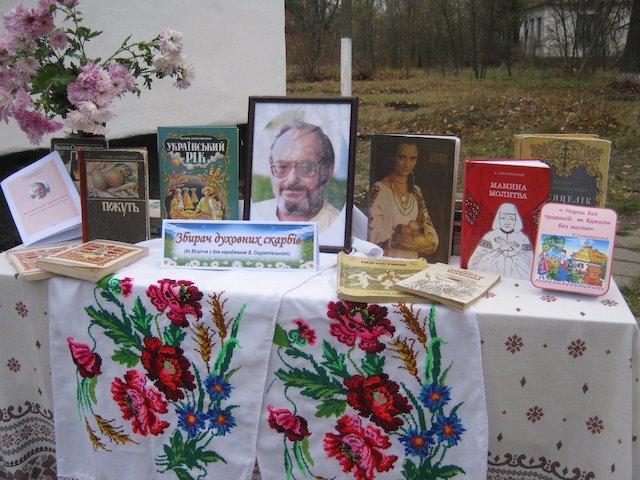 У Коростенському районі відкрили меморіальну дошку Василю Скуратівському. ФОТО
