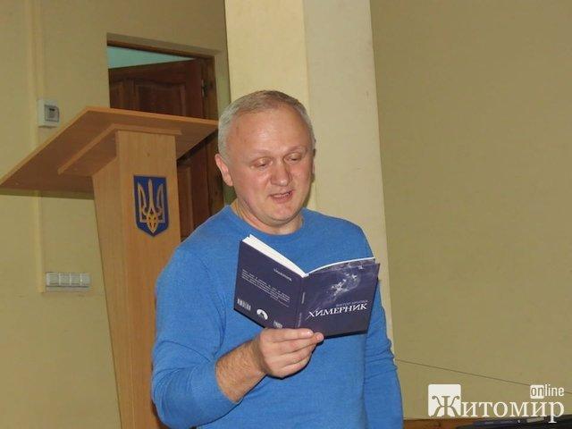 Вінницький «химерник» Віктор Крупка презентував у Житомирі свою творчість