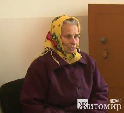 На Житомирщині пенсіонерка дала відкоша шахраям. ВІДЕО