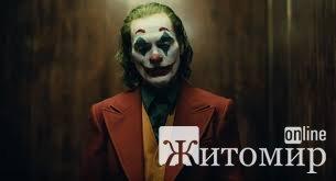 Президент Зеленский не знает, кто такой Джокер. А может он и сам есть этим депутатским «террористом» ...