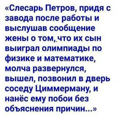 АНЕКДОТ ДНЯ! СЛЕСАРЬ ПЕТРОВ...