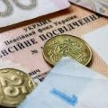 Як відновити пенсійні виплати переселенцям?