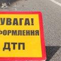 У Житомирі на проспекті Миру сталася ДТП