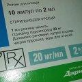 В Україні заборонили серію Лідокаїну-Дарниця через смерть людини
