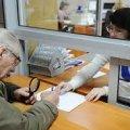 Выход на пенсию: как зарплата влияет на страховой стаж