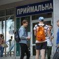 В Украине меняют правила поступления в вузы и условия обучения
