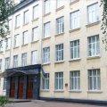 У Житомирі оголосили конкурс на посаду директора школи №12, попередній керівник якої виїхав з міста
