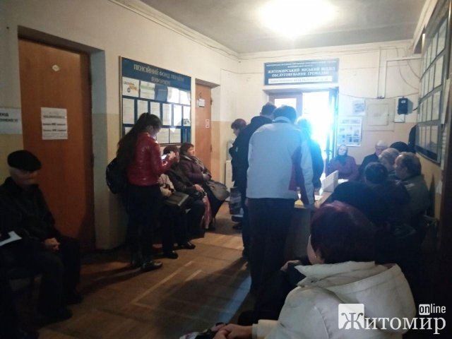 У Житомирському відділі обслуговування громадян черга на отримання довідки на субсидію. ФОТО