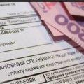 Украинцев предупредили: в платежках будут ошибки. Как решить проблему
