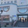 Апеляційний суд у Житомирі залишив під вартою донеччанку, яка працювала на «ДНР»