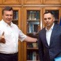 ДБР опинилося під контролем поплічників Януковича