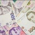 Наличные с банковских карт в Украине начнут выдавать прямо в магазинах и на АЗС