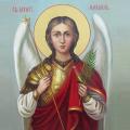 21 листопада — особливий день «Архангела Михаїла»: що в ніякому разі не можна робити в це свято
