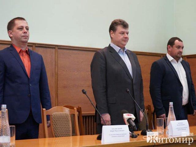Віталій Бунечко представив голову Житомирської РДА, який подавав документи на посаду керівника іншої райдержадміністрації