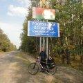 Житель Коростишева шукає напарника, який поїде з ним на велосипедах по маршруту Бухарест-Варна-Стамбул-Батумі
