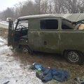 У Бердичівському районі перекинувся службовий УАЗ, згодом у нього в'їхав Mitsubishi