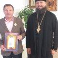 Житомирський мільярдер отримав орден за благодійницьку діяльність
