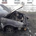 У Бердичеві згорів автомобіль