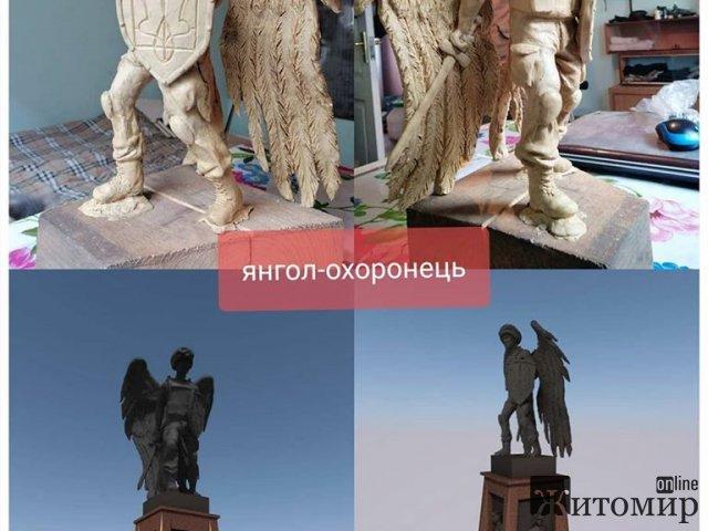 Житомирян просять обрати проєкти пам'ятного знаку українським захисникам