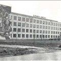 Будівництво «політеха» у Житомирі. ФОТО 1971 року