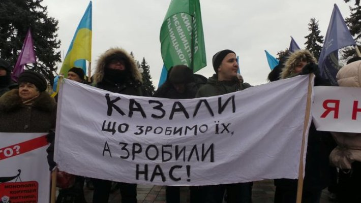 """""""ФОП тоже человек"""", - активисты пикетируют Раду с требованием отменить законы о детенизации расчетов"""