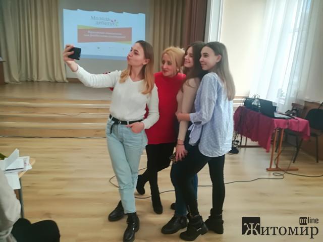 У Житомирі пройшов регіональний дебатний турнір серед школярів! Хто поїде до Харкова? ФОТО