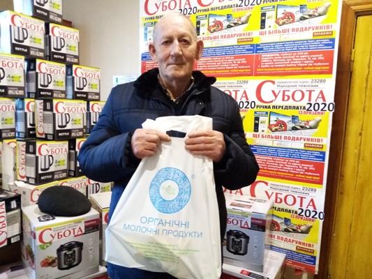 50 щасливих передплатників газети «Субота» виграли подарункові набори від ТМ «Organiс Milk»