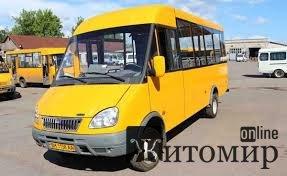 Після голосування щодо збільшення вартості проїзду в громадському транспорті житомиряни подали петиц ...