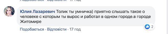 Хлопець з Житомира безкоштовно роздавав каву бажаючим в Одесі на місці трагічної пожежі