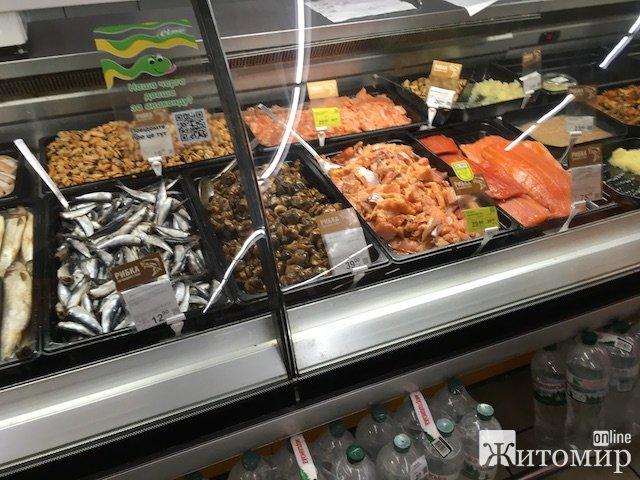 Де у Житомирі можна купити м'ясо рапана?