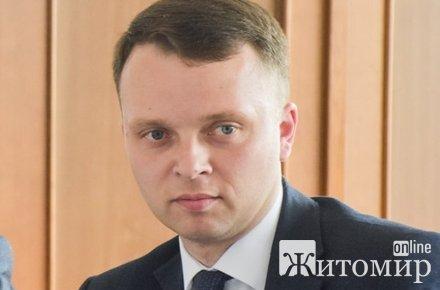 У голови Житомирської ОДА - новий молодий заступник