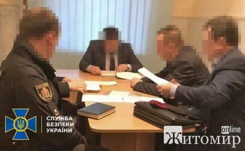 Мера Коростишева відсторонили від посади