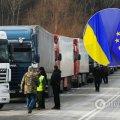 Польша сняла запрет для украинских авто: что теперь будет