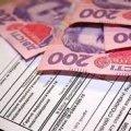 Які доходи враховуються при призначення субсидії?