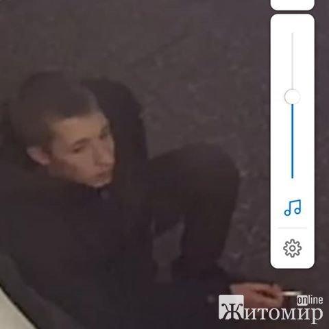 У Житомирі розшукали підлітків, які на вихідних біля кінотеатру «Україна» побили двох хлопців